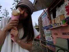麻井美李 公式ブログ/何味が好き? 画像1