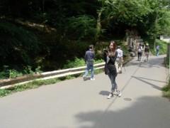 麻井美李 公式ブログ/高尾さん、今、会いにいきます 画像1