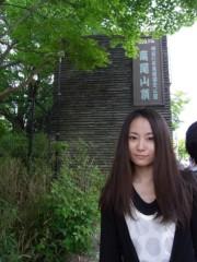 麻井美李 公式ブログ/そしてついにキタぁぁぁぁ! 画像1