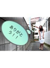 麻井美李 公式ブログ/一回り小さくなった母 画像1