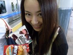 麻井美李 公式ブログ/まずは、 画像2