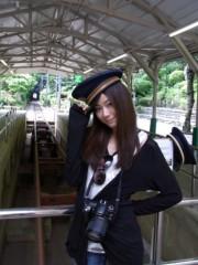 麻井美李 公式ブログ/高尾さん、今、会いにいきます 画像2