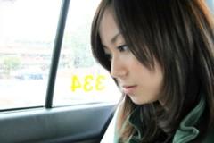 麻井美李 公式ブログ/干物女は一日お水2リットル☆ 画像2
