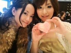 麻井美李 公式ブログ/あっ忘れてたっ 画像2
