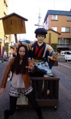 麻井美李 公式ブログ/これがうわさの 画像3
