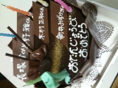 麻井美李 公式ブログ/ケーキのお供はホットショコラ 画像2