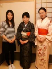 麻井美李 公式ブログ/母のおさがり 画像2
