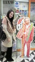 麻井美李 公式ブログ/会いたかったぁ〜会いたかった〜会いたかった〜YES 画像1