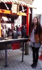 麻井美李 公式ブログ/これがうわさの 画像2