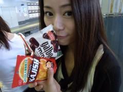 麻井美李 公式ブログ/まずは、 画像3