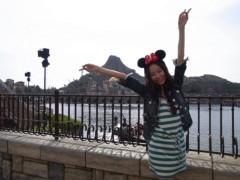 麻井美李 公式ブログ/助けて。。 画像2