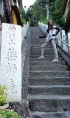麻井美李 公式ブログ/そこの角を曲がると… 画像3