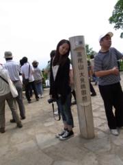麻井美李 公式ブログ/そしてついにキタぁぁぁぁ! 画像2