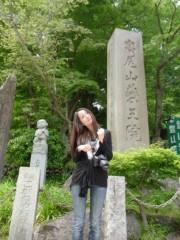 麻井美李 公式ブログ/緑がいっぱい!! 画像2