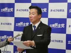 福山哲郎 公式ブログ/「よいお年をお迎えください」 画像1