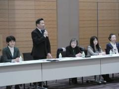 福山哲郎 公式ブログ/「新綱領を決定しました」 画像1