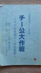 古郡ひろみ 公式ブログ/幻の主演映画 画像1
