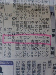 古郡ひろみ 公式ブログ/新聞 画像1