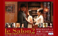 古郡ひろみ 公式ブログ/le salon2 画像1