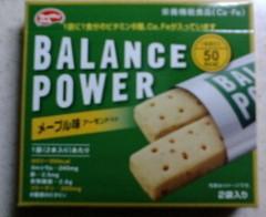 古郡ひろみ 公式ブログ/夜食 画像1
