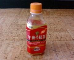 古郡ひろみ 公式ブログ/ティータイム 画像1