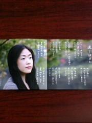 古郡ひろみ 公式ブログ/紅葉と共に 画像2