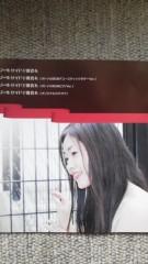 古郡ひろみ 公式ブログ/ジャケ写 画像2