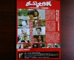古郡ひろみ 公式ブログ/幻の主演映画 画像2