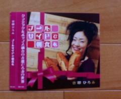 古郡ひろみ 公式ブログ/お昼 画像1