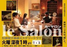 古郡ひろみ 公式ブログ/4月から 画像2