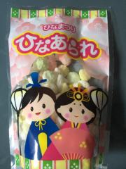 古郡ひろみ 公式ブログ/ひな祭り 画像1
