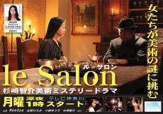 古郡ひろみ 公式ブログ/le salon 画像1