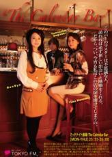古郡ひろみ 公式ブログ/The Calender bar 画像1