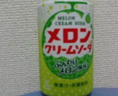 古郡ひろみ 公式ブログ/美味しい! 画像1