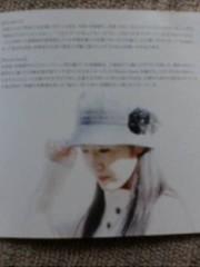 古郡ひろみ 公式ブログ/泣ける歌 画像1
