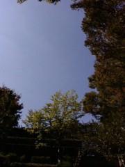 古郡ひろみ 公式ブログ/帰り道に 画像1