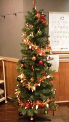古郡ひろみ 公式ブログ/クリスマスツリー 画像2