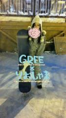 櫻井理緒 公式ブログ/北海道->雪->山->ボ〜ド!!! 画像1