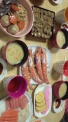 片又咲季 公式ブログ/2013 画像1