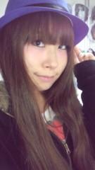 片又咲季 公式ブログ/お買い物!! 画像1
