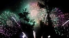 片又咲季 公式ブログ/fireworks 画像2