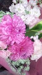 片又咲季 公式ブログ/フラワー 画像3