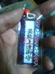 ジャンボ仲根Jr. 公式ブログ/小野照崎神社。 画像2