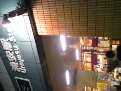 ジャンボ仲根Jr. 公式ブログ/ありがとう浦安!! 画像1