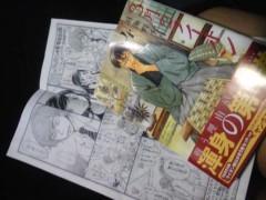 ジャンボ仲根Jr. 公式ブログ/待ってました! 画像1