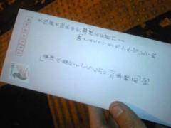 ジャンボ仲根Jr. 公式ブログ/ぎりぎり! 画像1