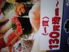ジャンボ仲根Jr. 公式ブログ/??? 画像1