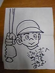 ジャンボ仲根Jr. 公式ブログ/お宝発見! 画像2
