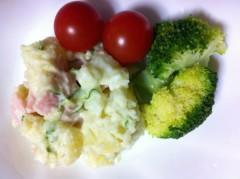 SARY(SALBIA) 公式ブログ/今日の夕食 画像3