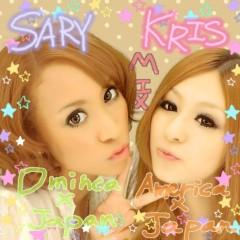 SARY(SALBIA) 公式ブログ/ハロー 画像2